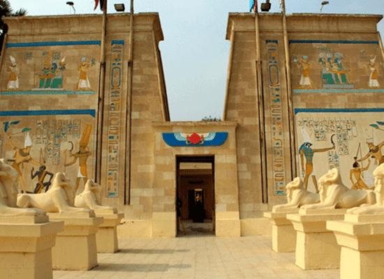 القرية الفرعونية السياحة في الجيزة
