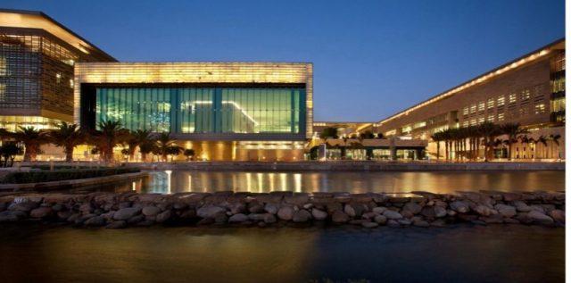 جامعة الملك عبدالله للعلوم والتكنولوجيا