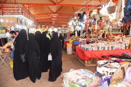 Abha markets