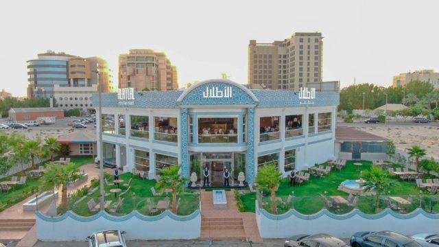 فندق الاطلال فنادق الخبر على البحر