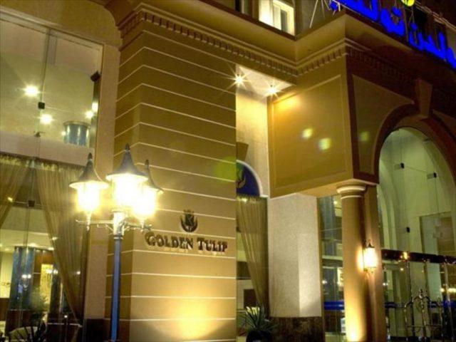 فندق جولدن توليب الخبر