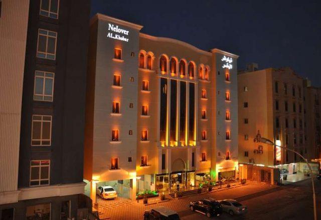 فندق نيلوفر الخبر فنادق الخبر علي الكورنيش