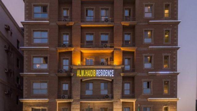 المهيدب ريزيدنس الخبر فنادق الخبر علي الكورنيش
