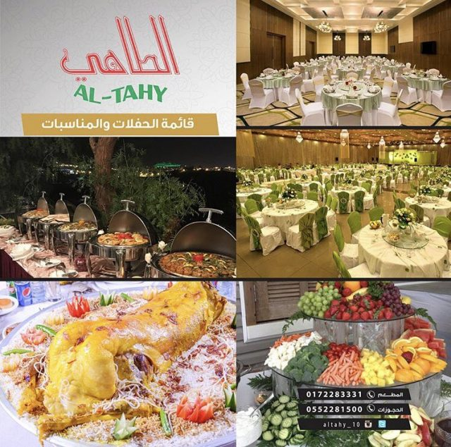 abha restaurants 10