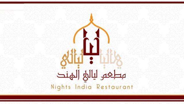 ِِabha restaurants