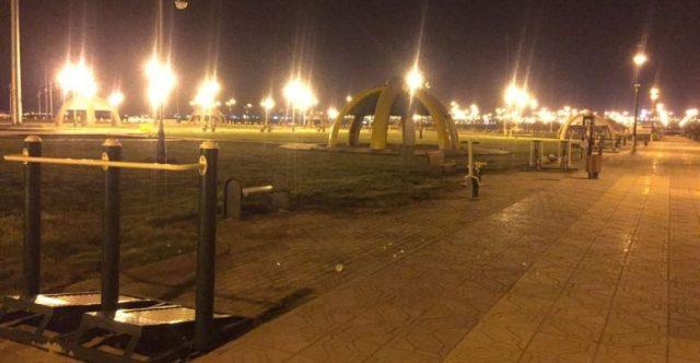 حديقة العارضة السعودية