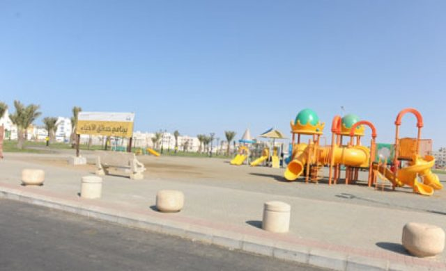 حديقة مخطط 6 السعودية
