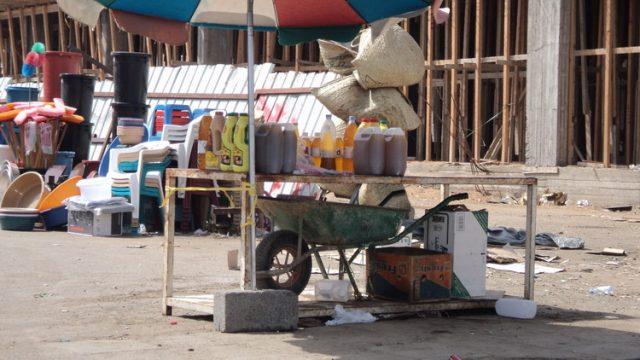 سوق الأحد الميزاب جازان