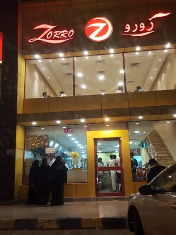 مطعم زورو