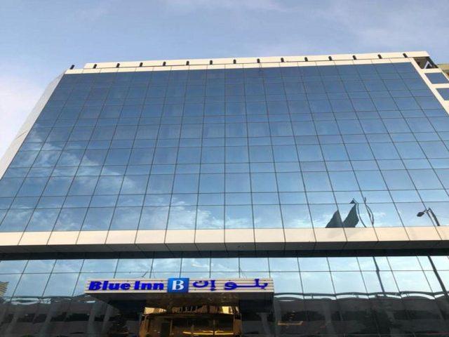 فندق بلو ان بوتيك