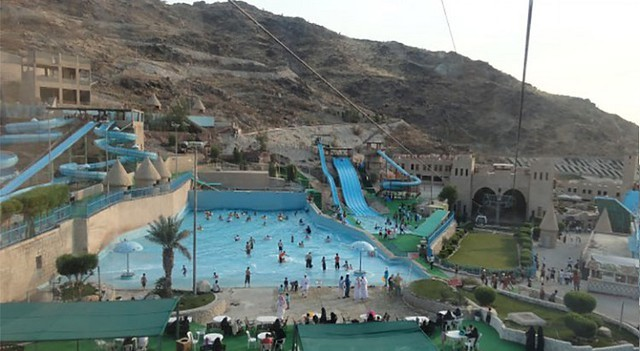 Al Kar Tourist Village