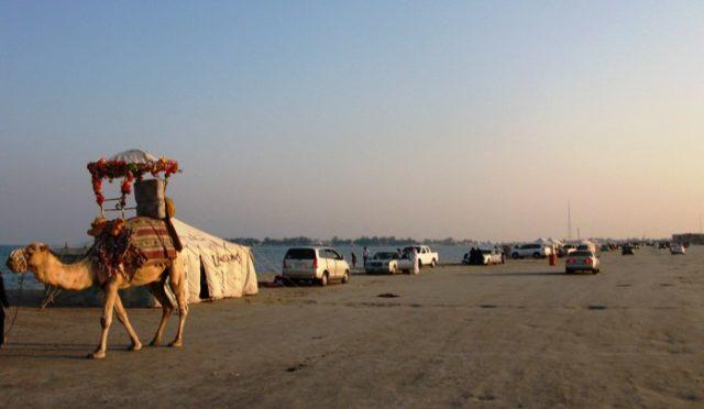 Azizia Beach Al Khobar