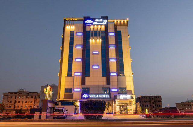 فندق زهرة فيولا