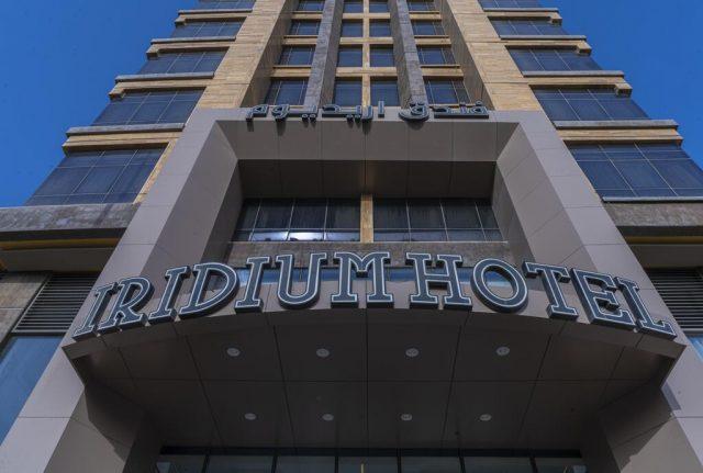 فندق إيريديوم 70 فنادق جدة