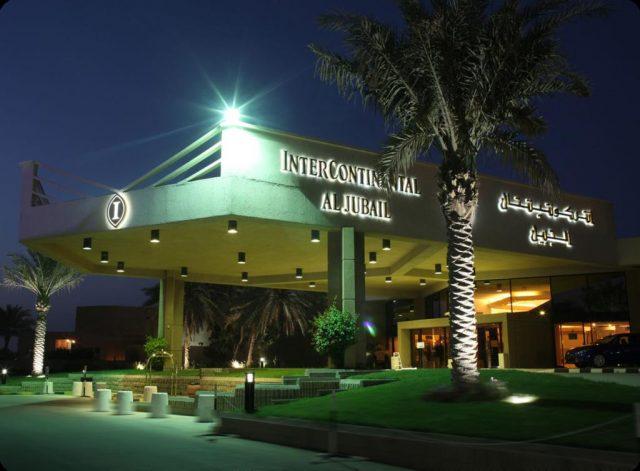 فندق إنتركونتيننتال الجبيل