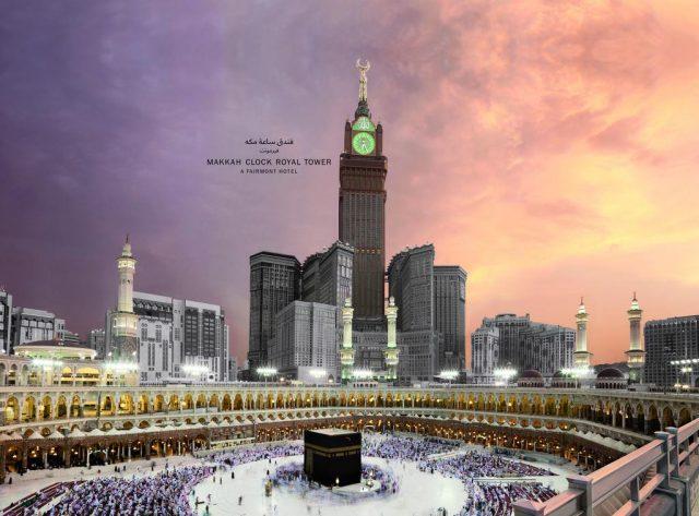 فندق ساعة مكة فيرمونت فنادق مكة المكرمة