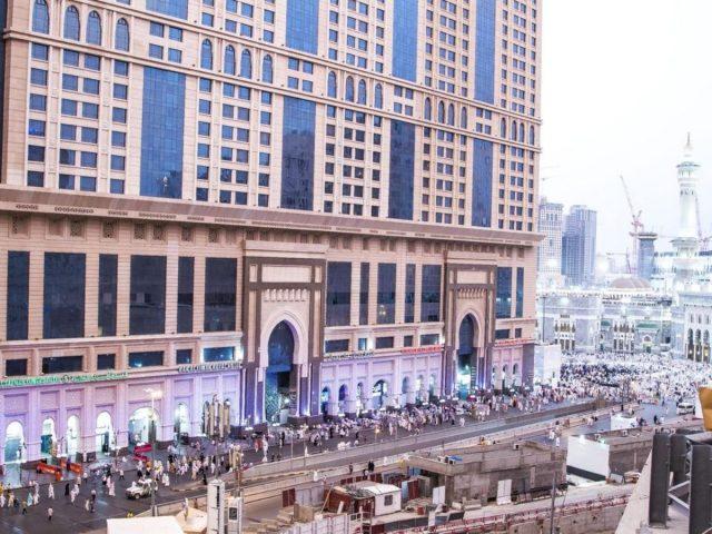 فندق صفوة الغفران مكة فنادق مكة المكرمة