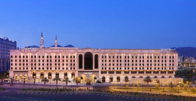 فندق فور بوينتس من شيراتون مكة النسيم