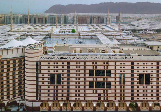 فندق بولمان زمزم المدينة