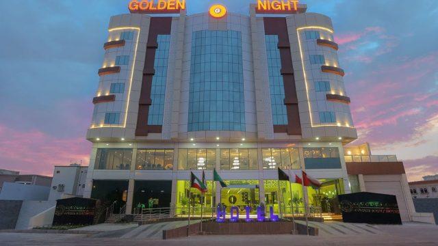 فندق الليالي الذهبية