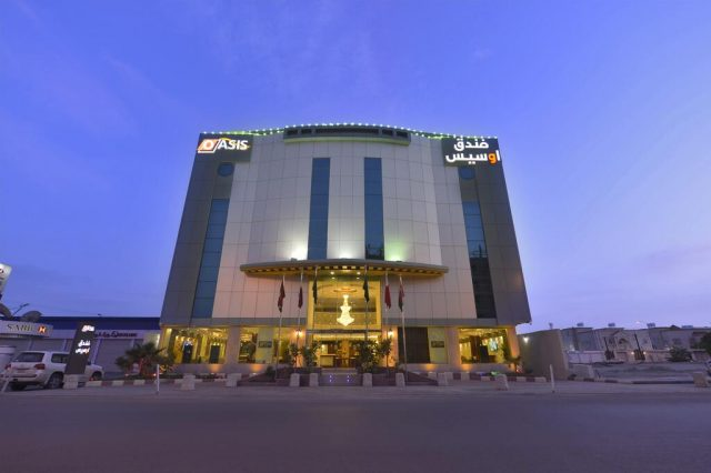فندق اوسيس نجران