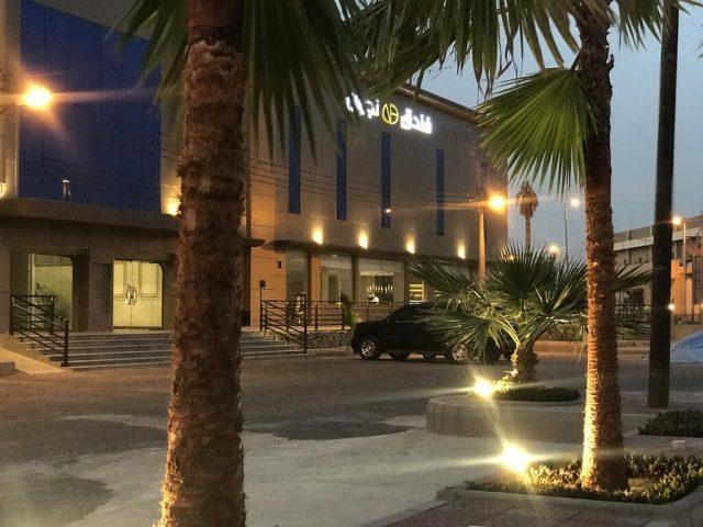 فندق نجران