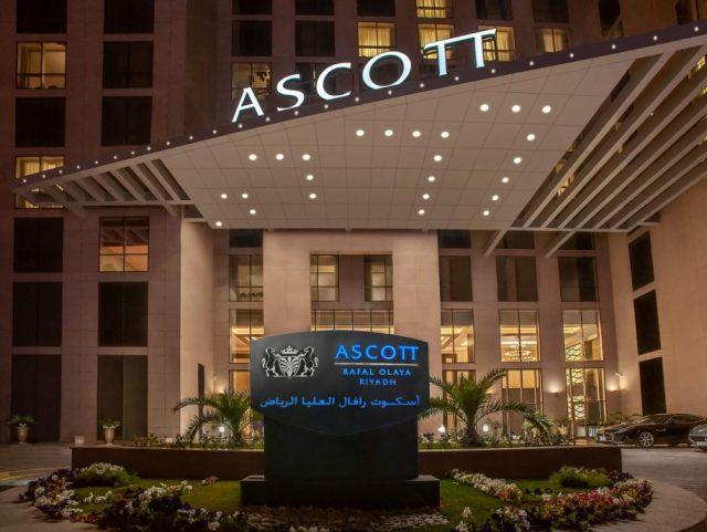 شقق أسكوت رافال شقق فندقية الرياض