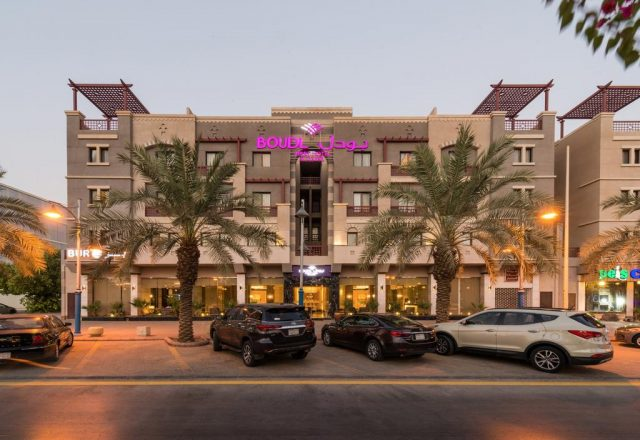 اجنحة بودل القصر شقق فندقية الرياض