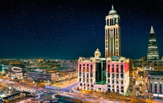 فندق وسبا نارسيس الرياض