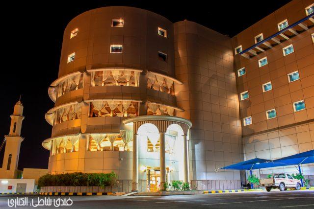 فندق شاطئ الكناري فنادق ينبع
