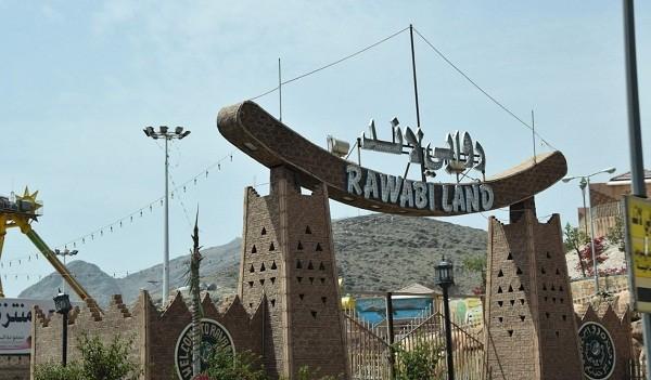 rawabi land park