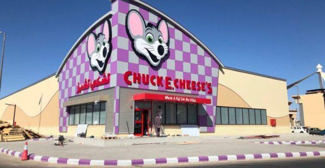Chuck E Cheese S Saudi Arabia