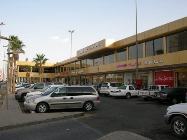 جراند مول تبوك المملكة العربية السعودية