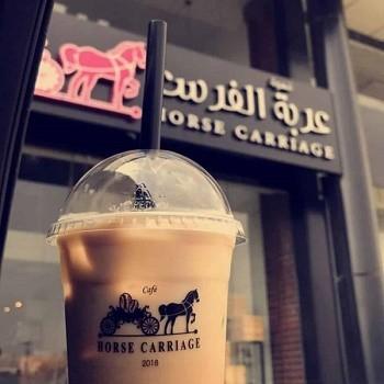 مقهى عربة الفرس