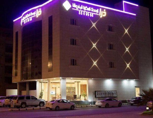 شقة فندقية ذرا للأجنحة الفندقية 2