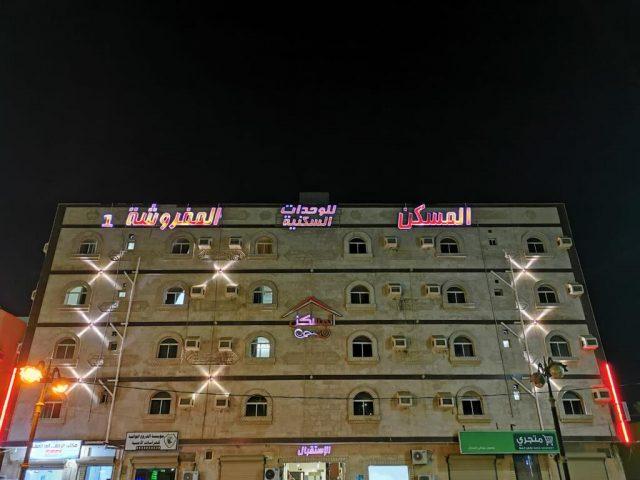 فنادق القنفدة