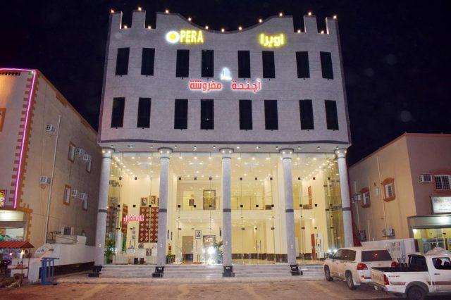 فندق أجنحة أوبرا المفروشة