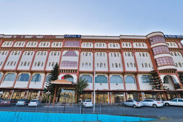 فندق الفالح