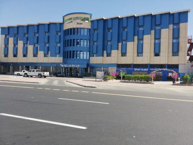 فندق ديزرت روز