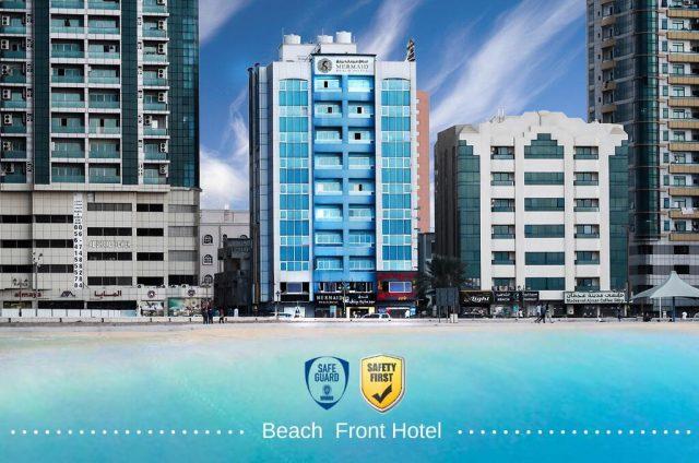 فندق Mermaid Beach Hotel LLC