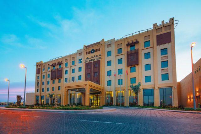 فندق Ayla Bawadi Hotel
