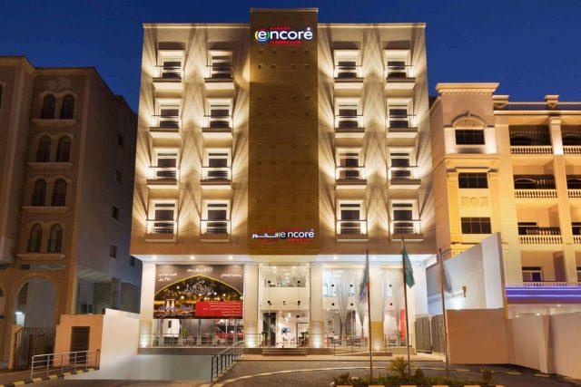 فندق رمادا أنكور الخبر العليا