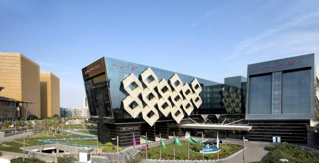 فندق كراون بلازا آر دي سي الرياض