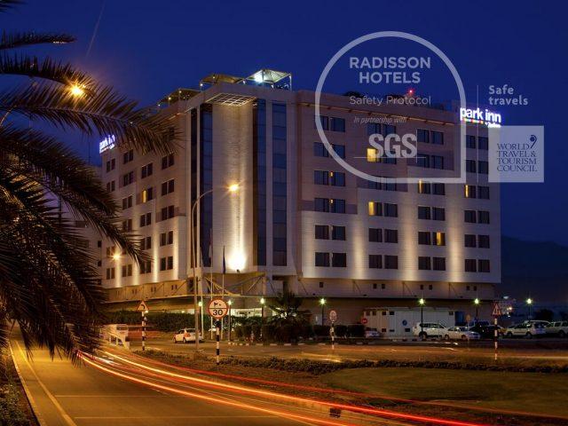 فنادق مسقط