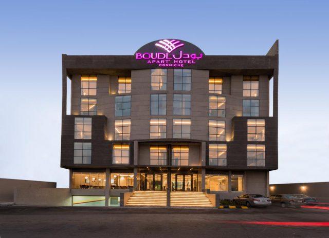شقة فندقية بودل الكورنيش
