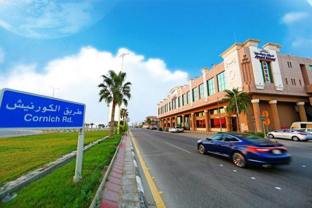 فندق Howard Johnson Dammam Hotel