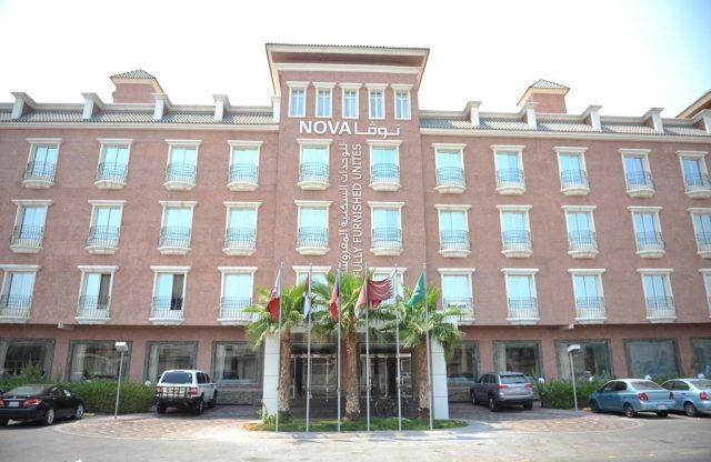 شقة فندقية نوفا للوحدات السكنية