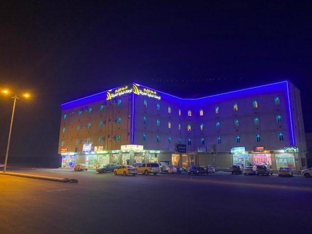 فندق فنون راحتي للوحدات السكنية المفروشة 3