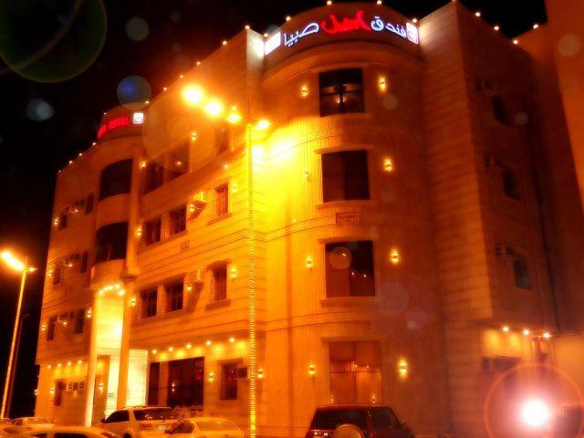 فندق اسيل صبيا