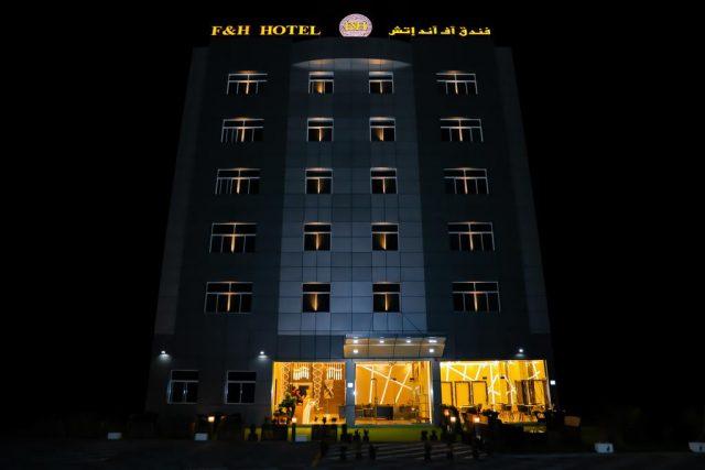 فندق F & H Hotel